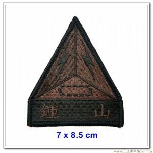 陸軍裝甲586旅(鍾山部隊)(低視度)(由左到右)【18-3-1】