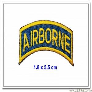 美軍空降完訓資格飄帶章(黃色外框)【5-3-6】