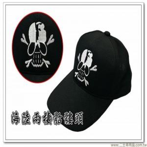 海陸兩棲骷髏頭小帽【2-11】