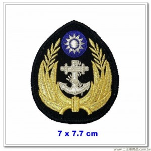 海軍大盤帽帽徽 #士官長、軍官專用【國內72-5】