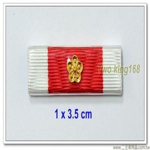 國防部服務章【勛表 勳表 勛標】【g3】(不含架)