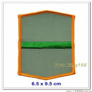 陸軍專科學校軍便服一年級臂章 #陸軍士校