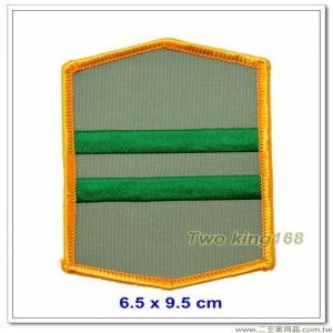 陸軍專科學校軍便服二年級臂章 #陸軍士校