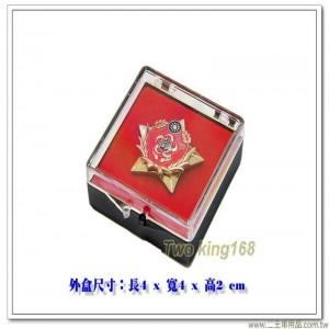 後備指揮部紀念章(星形) (含盒)