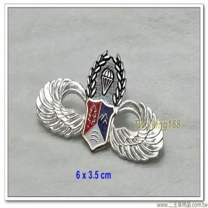 空特鐵漢傘胸章(鋁質)【ba 10-2】