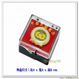 中華民國憲兵徽紀念章(含盒)