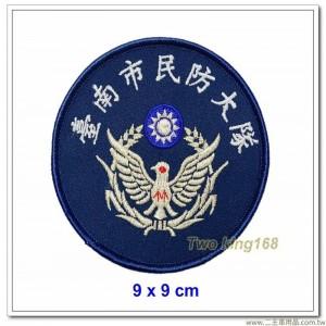台南市民防大隊胸章 #民防臂章
