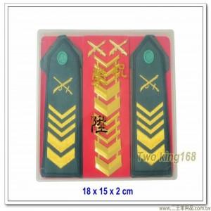 國軍榮陞禮盒 #晉升禮盒