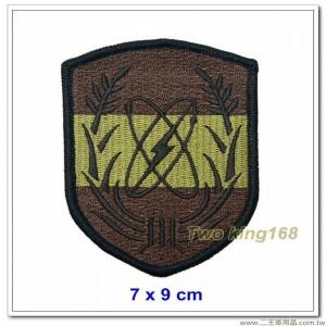 陸軍通信電子資訊學校臂章(虎嶺部隊)(通資電子學校)低視度)【15-16-1】