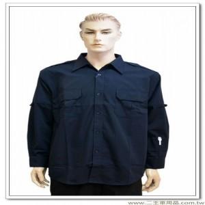 新式霹靂服長袖上衣(深藍色) #霹靂小組