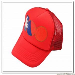 中華民國建國100周年紀念帽(紅色)