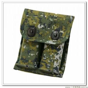 國軍數位迷彩45手槍彈匣袋