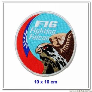 空軍F-16戰隼戰機臂章-彩色版【空軍4-3-1】