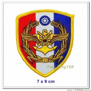 國防大學政治作戰學院臂章(明視度) 【國內106】
