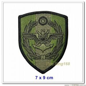 國防大學政治作戰學院臂章(低視度) 【國內106-1】