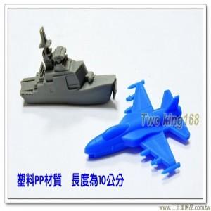 國軍文創商品 - 戰鬥機、海軍軍艦封口夾(二入裝)