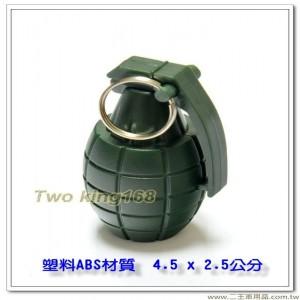 國軍文創商品 - 手榴彈造型LED鑰匙圈
