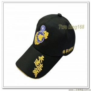 海軍陸戰隊紀念帽(永遠忠誠立體金蔥電繡版)(硬式網狀排汗帽) 【NO.72-1】