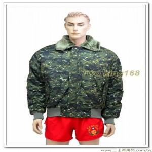 國軍數位迷彩飛行夾克(毛領)【A356】