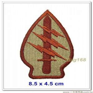 美國陸軍特種部隊-沙漠迷彩(邊框咖啡色) #綠扁帽臂章 【美軍5-1-5】