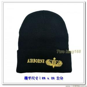 基本傘徽毛帽(金蔥) #傘兵毛帽【2-64-7】