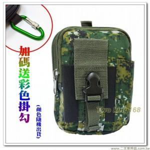 超強萬用型國軍數位迷彩筆記本手機腰包 #戰術腰包 #迷彩腰包 #運動腰包