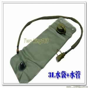 綠色水囊袋(容量3公升) #水袋 #台灣製造