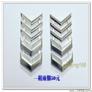 空軍士官長金屬肩章(一等長)(一組2個)