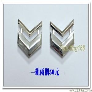 空軍士官金屬肩章(下士)(一組2個)