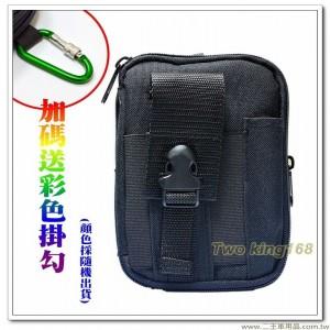 超強萬用型黑色筆記本手機腰包 #戰術腰包 #迷彩腰包 #運動腰包