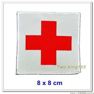 紅十字臂章【1-59-7】