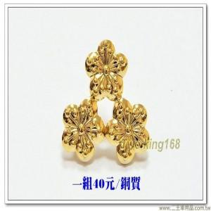 陸軍上校帽階(小)(銅質)