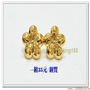 陸軍中校帽階(小)(銅質)