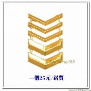 陸軍一等長帽階(小)(鋁質)