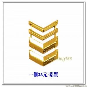 陸軍二等長帽階(小)(鋁質)