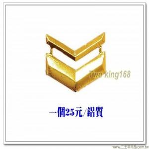 陸軍下士帽階(小)(鋁質)