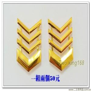 陸軍上士金屬肩章(鋁質)(一組2個)