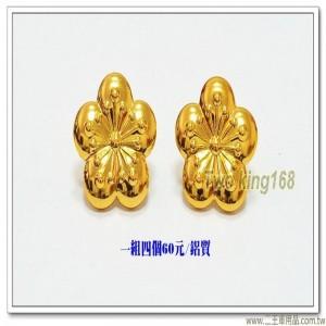 陸軍中校金屬肩章(鋁質)(一組4個)