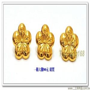 陸軍上校金屬肩章(鋁質)(一組6個)