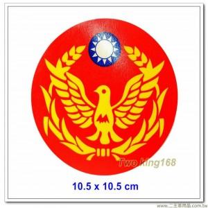 警徽貼紙 #警鴿貼紙 #內貼式