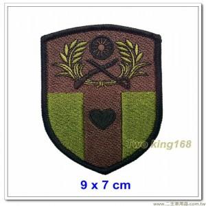 列嶼指揮部臂章(誠實部隊)(低視度咖啡色)(盾形)【19-7-1】