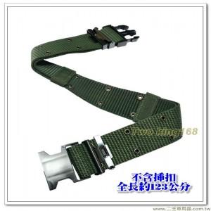 新式軍綠色S腰帶(插扣式)