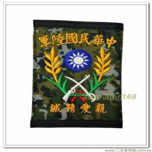 中華民國陸軍防水錢包(數位迷彩底)
