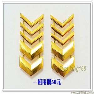陸軍一等長金屬肩章(鋁質)(一組2個)