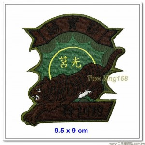 陸軍澎防部虎賁幹訓班臂章【B-14】-100元