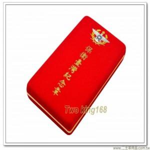中華民國保衛台灣紀念章(含盒)