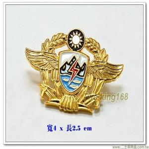 特戰訓練中心榮譽徽 #早期特種兵學校榮譽徽 #谷關訓練中心【ba15-1】