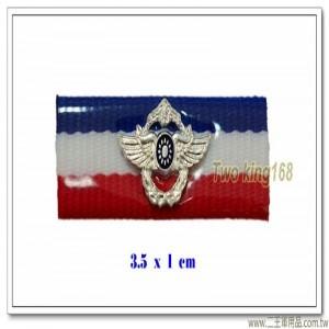 空軍基地榮譽紀念章標 #基地榮譽標 (含底座)【g15-2】(不含架)