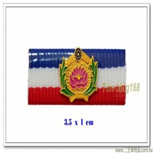 憲兵基地榮譽紀念章標 #基地榮譽徽 (含底座)【g15-5】