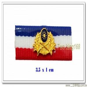 陸軍基地榮譽紀念章標 #基地榮譽徽 (含底座)【g15-1】